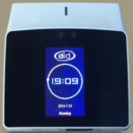 Facial Recognition System | Elid Technology International Pte. Ltd | Elid Technology IMG 3591 C