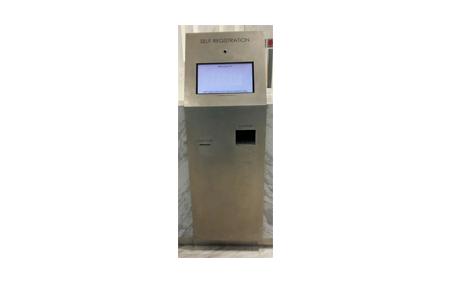 Self-Registration Kiosk | Elid Technology International Pte. Ltd | Elid Technology self registration kiosk feature